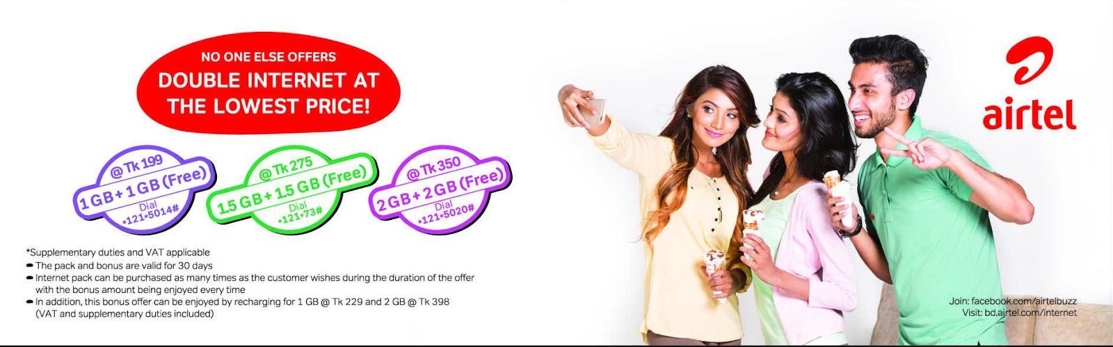 airtel Bangladesh - GET Airtel TalkTime Advance Loan