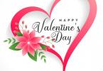 Valentine days love messages