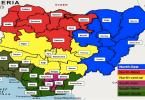 nigeria landmass